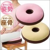 低反発 もっちり円座クッション ピンク/ベージュ