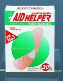 エイドヘルパー 30P スタンダードサイズ【防災用品】