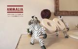 動物モチーフのマルチラック【ANIMALIA  RACK】アニマリアラック インテリア 実用アニマル雑貨