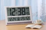 ソーラーパネル搭載の大型デジタル電波時計「タイムゲート」