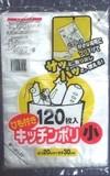 ひも付きキッチンポリ 小 120P【ゴミ袋・ポリ製品類】