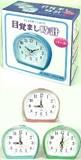 【電気用品】目覚まし時計 パール