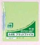 フラットファイルA4 2P グリーン