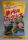 車内用カークリーナー 20枚【清掃用品】