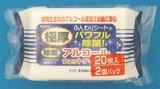 アルコールウェットティッシュ極厚 20枚 2個パック【防災用品】【衛生用品】