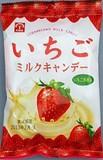 大阪屋 いちごミルクキャンディー