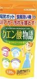 クエン酸物語 120g【ケミカル類】