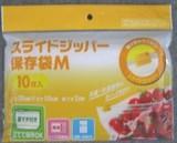 スライダー付ジッパー保存袋 M 10P【ゴミ袋・ポリ製品類】