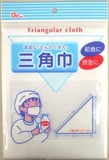 Disaster Prevention Product Sling Width