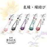 Kyoto Series Strap Marriage Pure Silk Natural stone