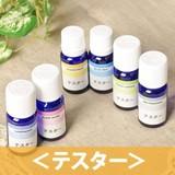 【テスター】空気洗浄機専用ソリューション