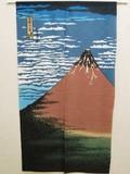 【直送可】浮世絵(うきよえ)のれん『赤富士(あかふじ)』85×150cm