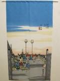 【直送可】浮世絵(うきよえ)のれん『日本橋(にほんばし)』85×150cm