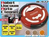 【SIS卸】◆お忙しい方必見!!◆簡単お掃除◆ロボットバキュームオートクリーナー◆