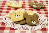 抜き型セット(ジャッキー&ディビッド)【クッキー型】【バレンタイン】【手作り】