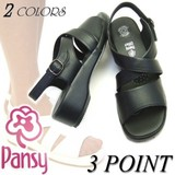 Pansy Office Sandal
