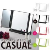 【新生活】【直送可】折りたたみ式三面鏡◎カジュアルコンパクトミラー【カラフル】【ミラー】