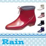 【日本製】<5色>レディス レインブーツ 長靴 RIP12