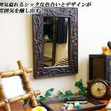 【雑貨SALE】モダンな雰囲気を醸し出す!【木彫りデザインミラー(中)】アジアン家具