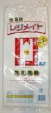 レジメイト乳白 関西30/関東12号 100枚入り(レジ袋)