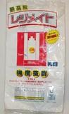 レジメイト乳白 関西40/関東30号 100枚入り(レジ袋)