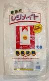 レジメイト乳白 関西45/関東45号 100枚入り(レジ袋)