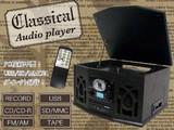 【SIS卸】◆音響◆クラシック◆オーディオプレーヤー◆レコード/CD/カセットテープ/ラジオ◆録音対応◆