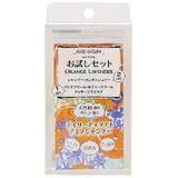 ★セール品!daily delight(デイリーディライト) お試しセット オレンジラベンダーの香り