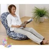 【直送可】円満座椅子<腰から背中をしっかり受け止める>