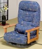 【直送可】折り畳み式♪木肘回転座椅子