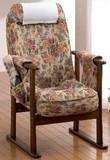 【直送可】木製肘付きリクニライニング高座椅子