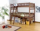 【直送可】床下活用ハイタイプ2段ベッド