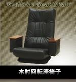 【直送可】折り畳み式 木肘小物入れ付回転座椅子<販売ページあり>