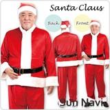 【コスチューム】クリスマスメンズサンタクロース【大きいサイズ】 [SUN421]
