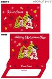カレル チャペック 山田詩子 クリスマスカード