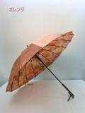 通年新作)雨傘・長傘-婦人 和風16本骨裏ゴブラン柄ジャンプ雨傘