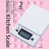 中身だけ簡単にはかれる♪★デジタルキッチンスケール ADKS-2000★