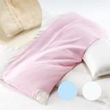 【西川産業】衿(えり)カバー[二重ガーゼ]布団の汚れが気になる方へ♪《シングル》《ダブル》