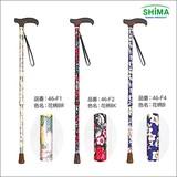 【棒状つえ製品SG規格適合商品】 花柄伸縮ステッキ