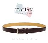【イタリア牛革使用】【ビジネスベルト】ノボ型ベルト