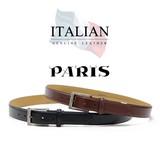【イタリア牛革使用】【ビジネスベルト】レザープレーンベルト【PARIS(パリス)】