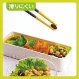 【「chocotto」テーブルクッキング 調理に食卓に!】シリコーン菜ばしミニ