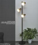 【LEDライト】LED電球3灯付属! ブラックのシンプルデザイン 3灯LEDフロアスタンドライト