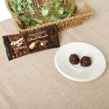 【 Hawaiian Host/ハワイアンホースト 】マカダミアダークチョコレート