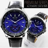 【バックスケルトン仕様】★ビッグフェイス自動巻き腕時計【保証書付】時計
