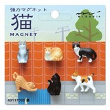 【CUTE柄でしっかり固定】OJ ミニマグネット 6個入り(猫)