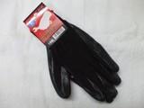 ニトロコーティング ワークグローブL 1双組【手袋類】