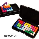 大ヒット商品!!ロンポス101☆ピラミッドパズル/知育玩具/ゲーム/おもちゃ