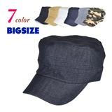 【定番品】BIGSIZEヘリンボンステッチワークキャップ ヤング帽子