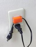 【新商品】【お手軽「節電」「安全」対策】節電コンセントホルダー